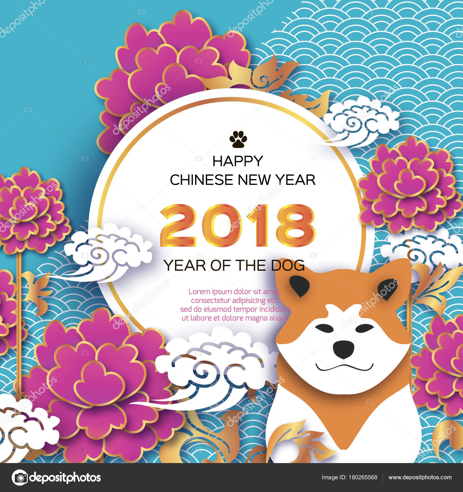 year of the dog 2018 happy chinese new year 2018 greeting card