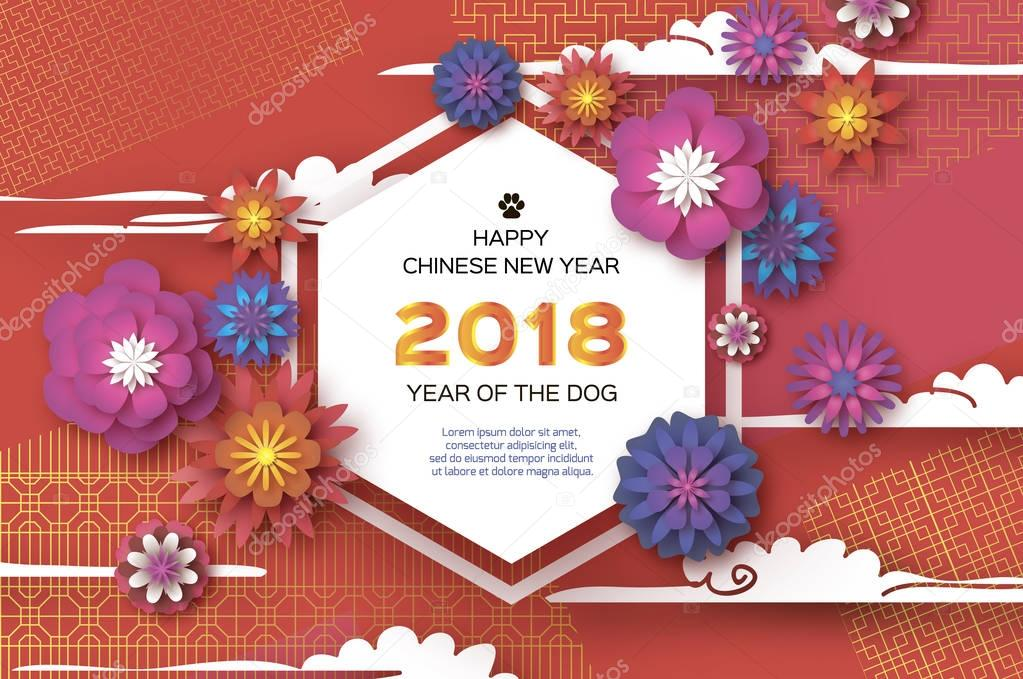 Beautiful Origami Flowers. Happy Chinese New Year 2018 Greeting card. Year of the Dog. Text. Hexagon frame. Graceful floral background in paper cut style. Nature on red. Cloud.