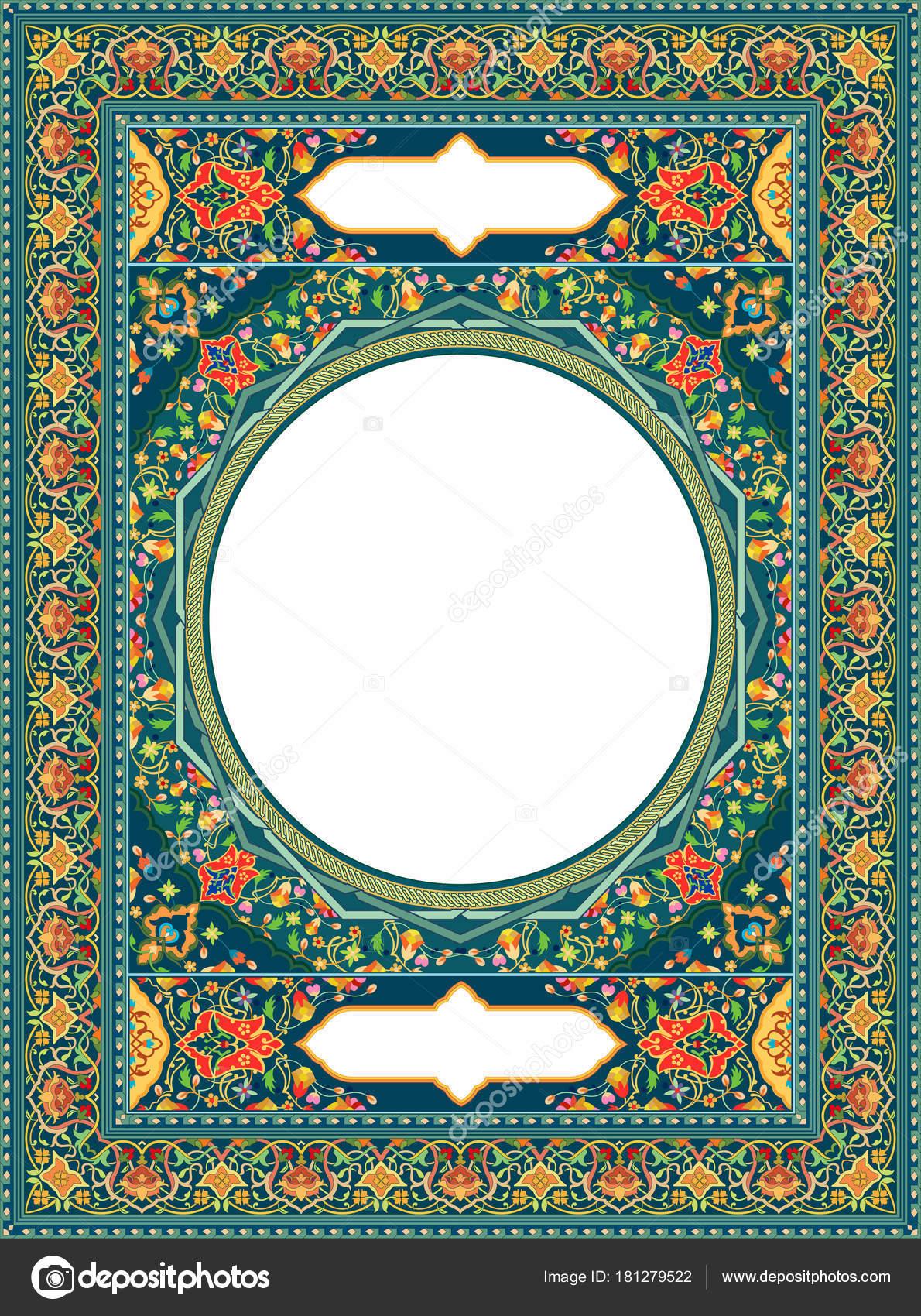 Islamische florale Kunst Ornament-Vorlage für Bucheinband innen ...