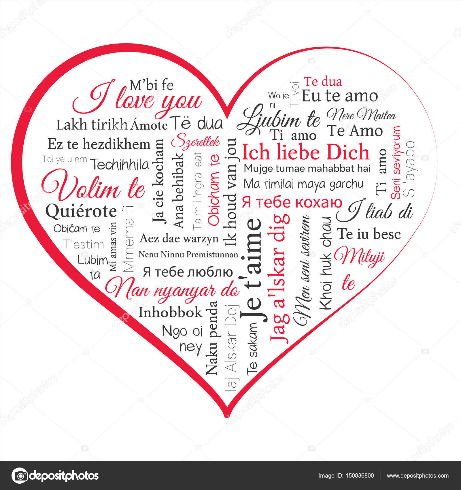 Heart Contains Phrase I Love You In Many Languages Word Cloud Stock Vector