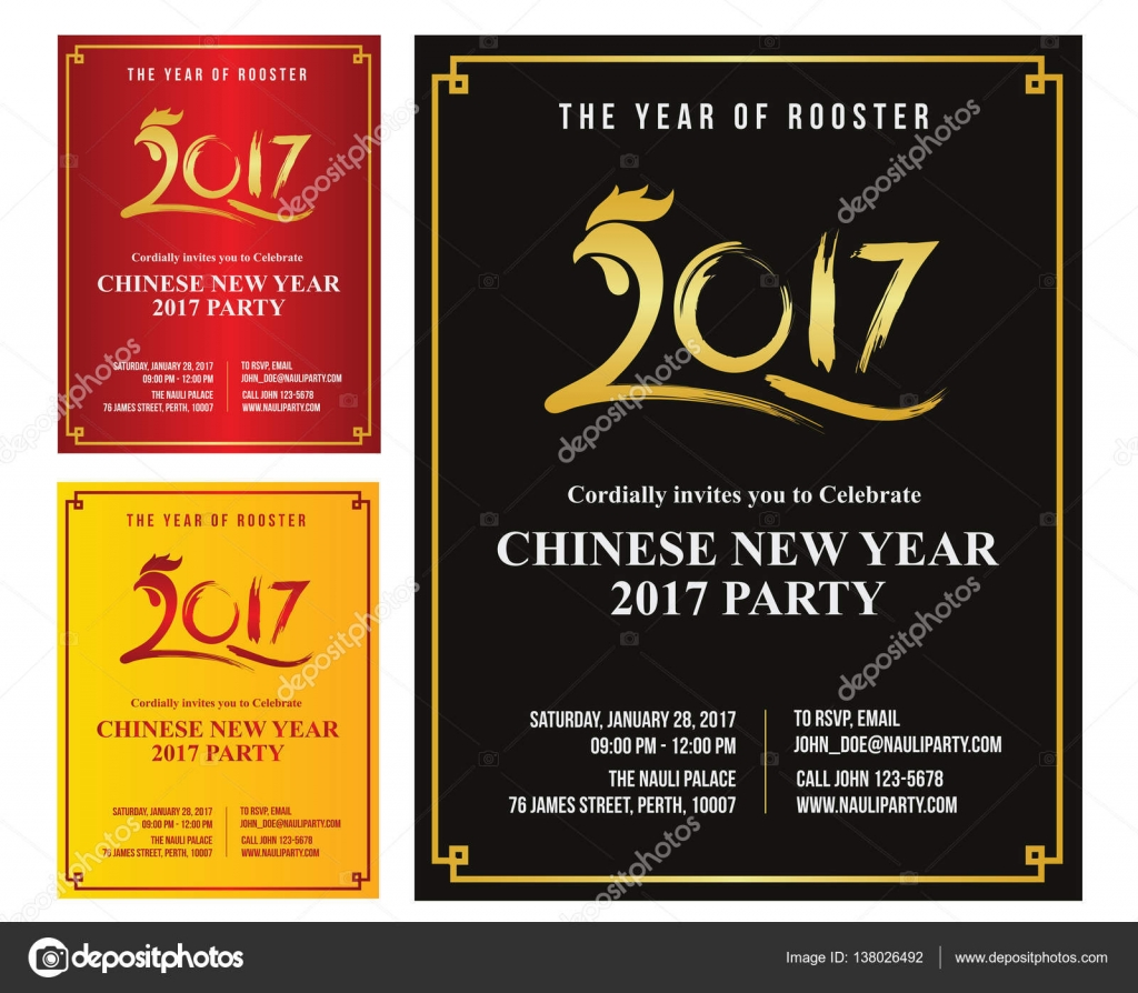 Chinese New Year 2017 Rooster Year Letter Size Event Party Design ...