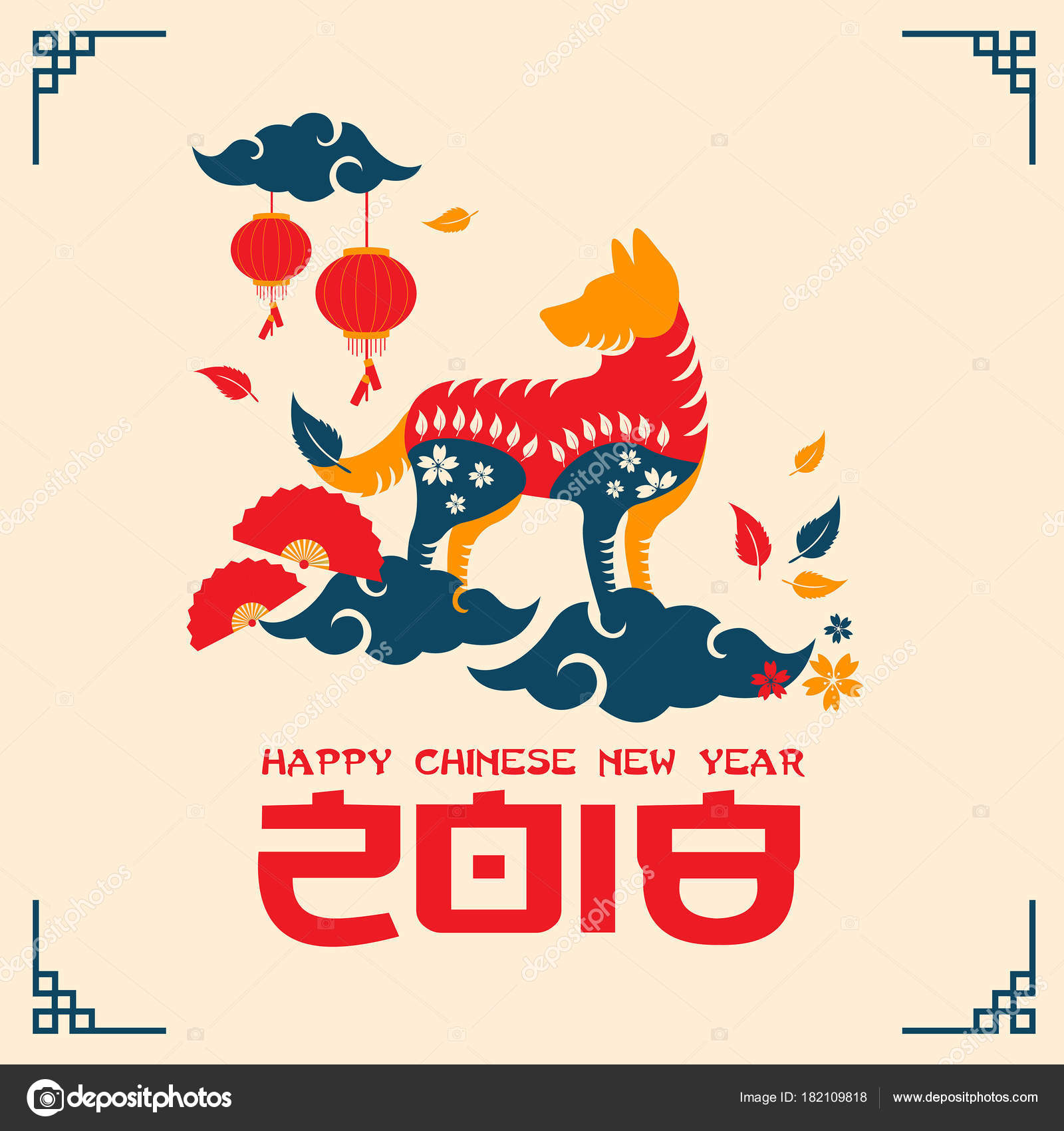 Colorful Chinese New Year 2018 Dog Year Banner Card Design — Stock ...