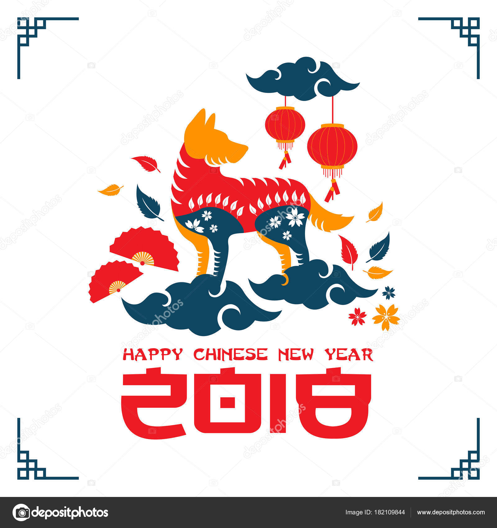 colorful chinese new year 2018 dog year banner and card design suitable for social media banner flyer card party invitation and other chinese new year