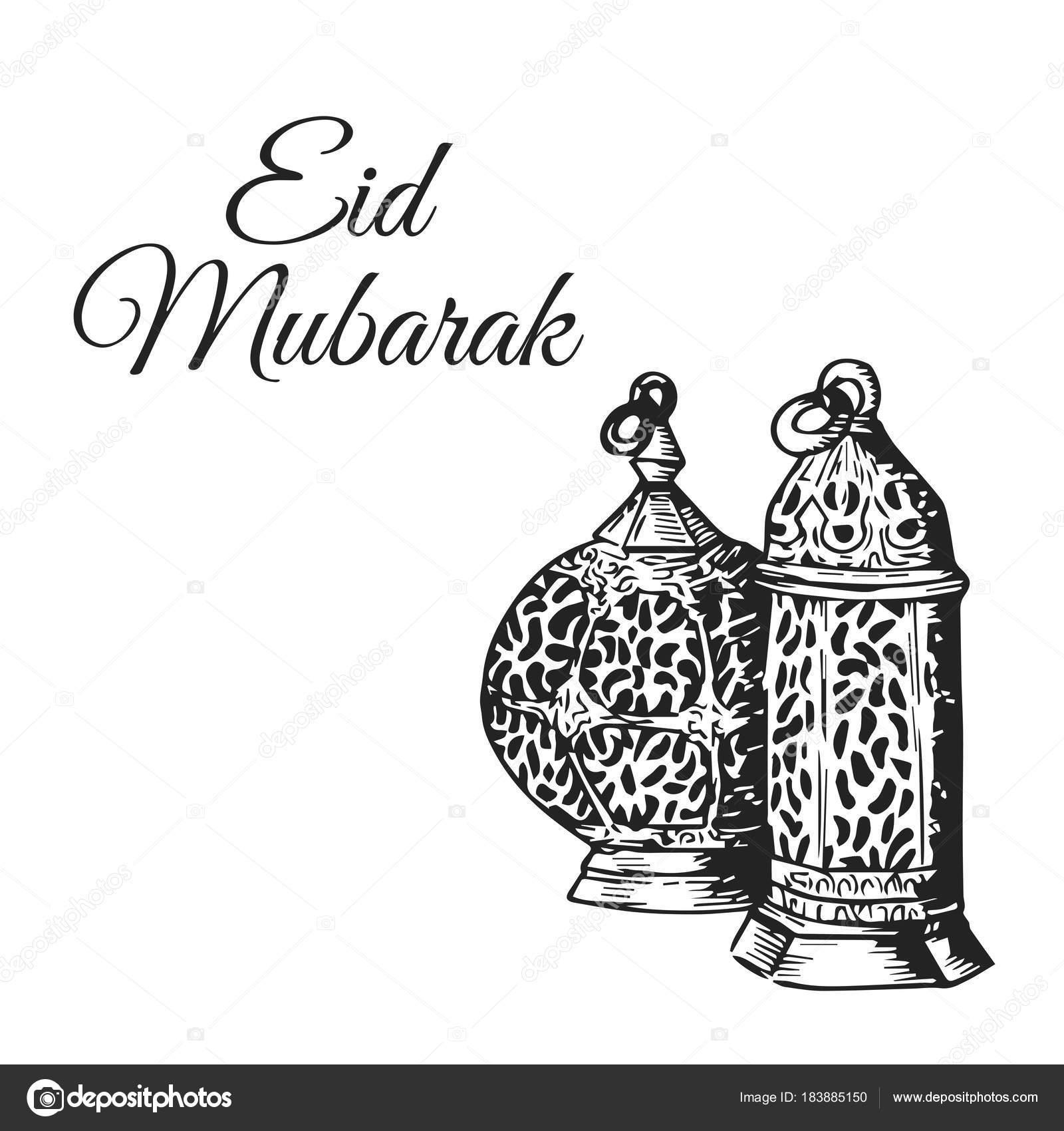 Vintage Hand Drawing Eid Mubarak Card Illustration Lantern Stock Vector