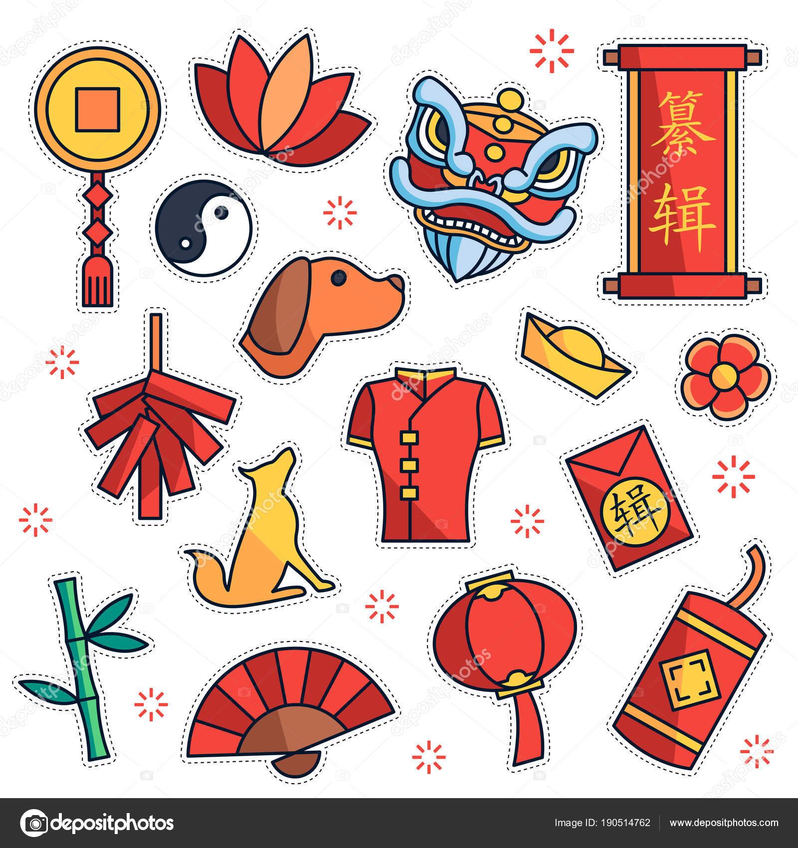 Vintage 80s 90s Chinese New Year Fashion Cartoon Illustration Set