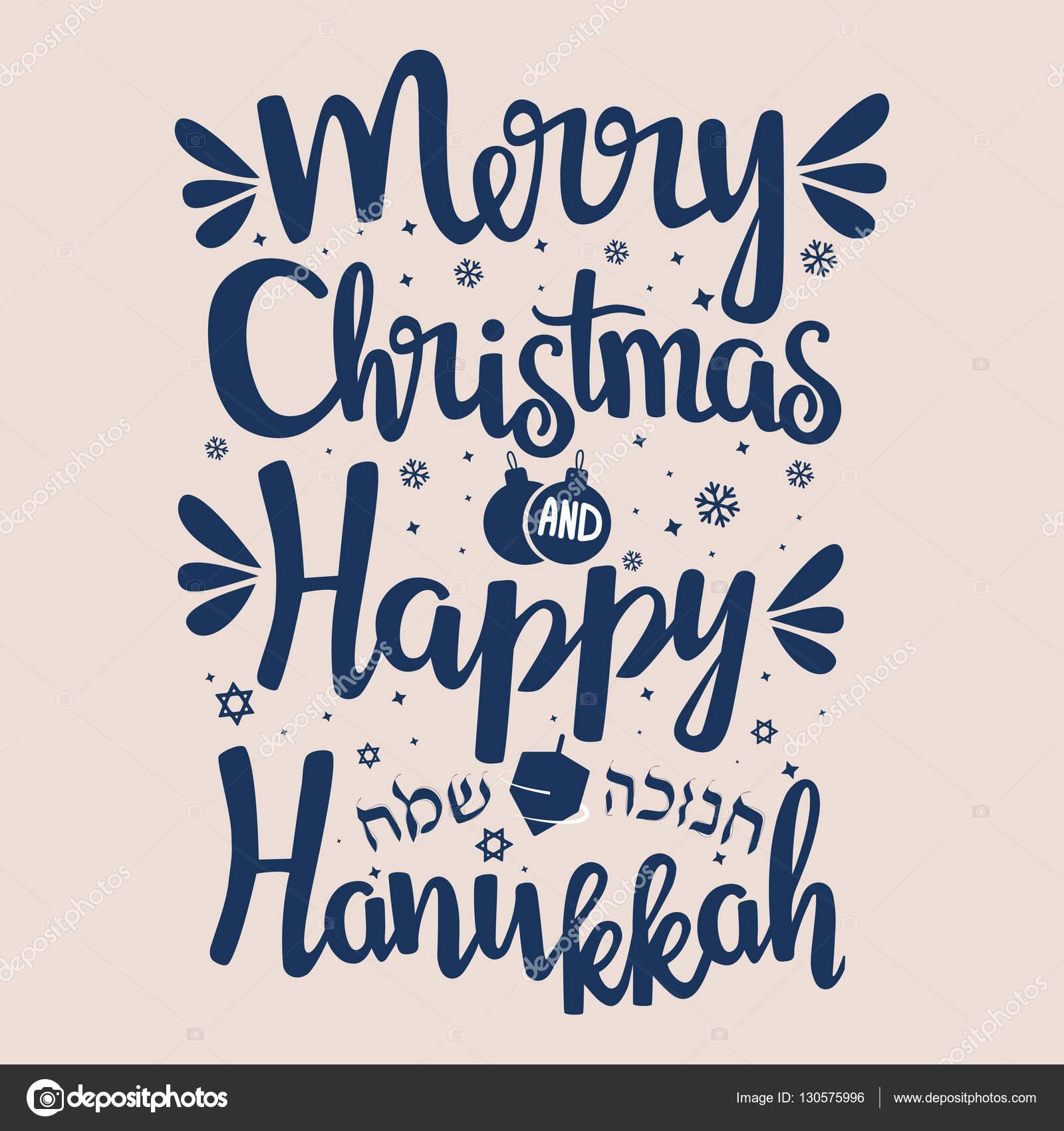 Feliz Navidad Rotulos.Mano Escrita Rotulos Con El Texto Feliz Hanukkah Y Feliz