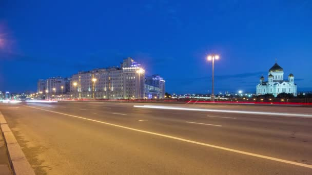 moscow cityscape panorama at night