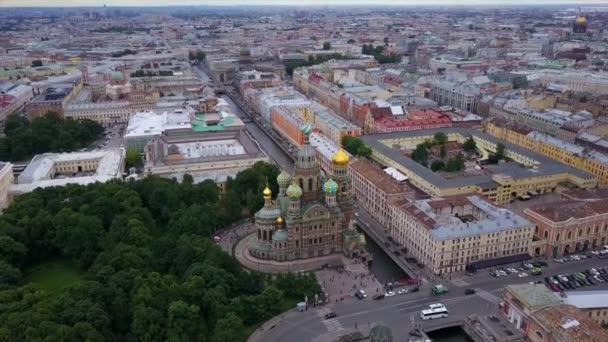 Szép légi felvétel a Szentpétervár városban