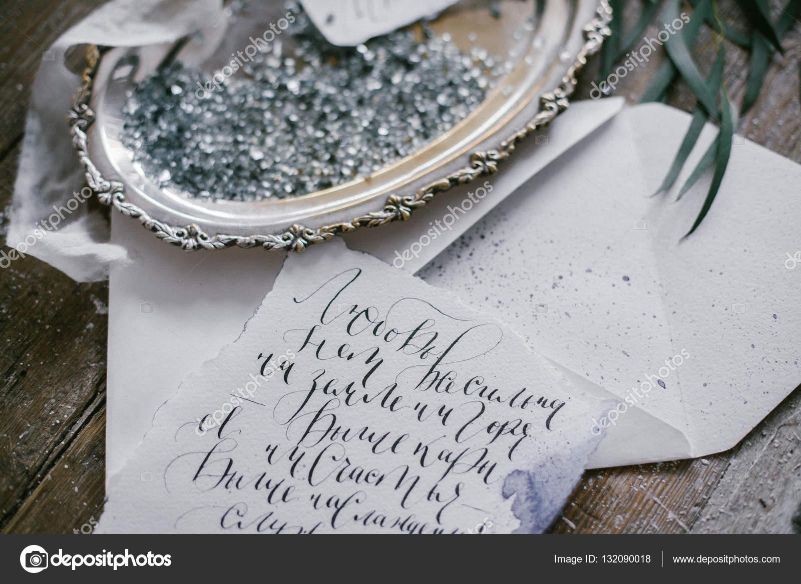 Graphic Arts Schone Hochzeitskarten Kalligraphie Und Silberplatte