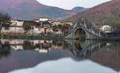 pohled od staré vesnice Anhui