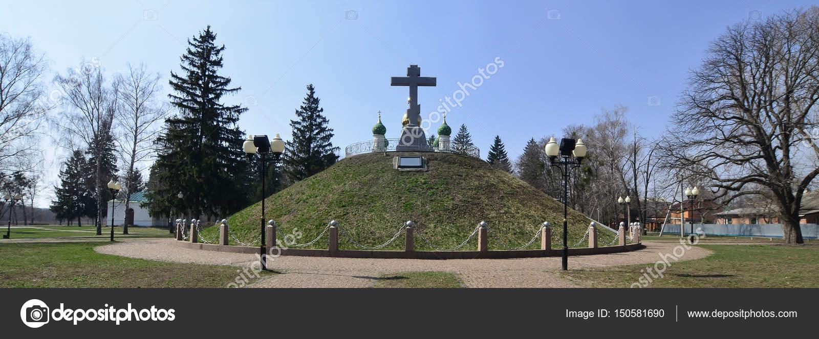 ポルタヴァ、ウクライナにロシア...