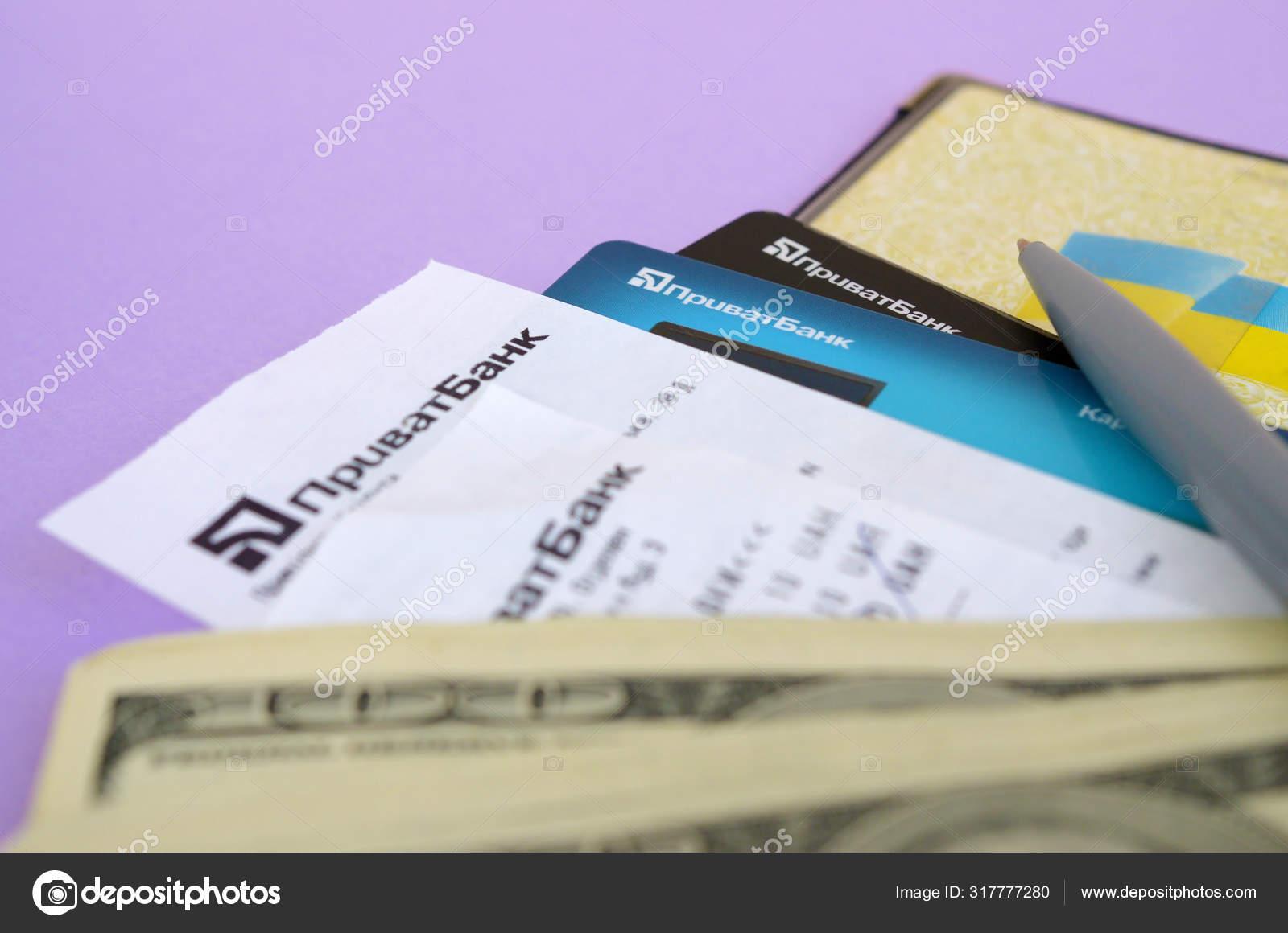 кредит приватбанк харьков