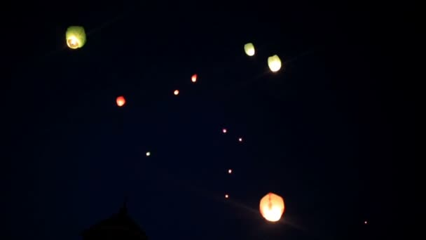 Paoer lanterns fly in the sky