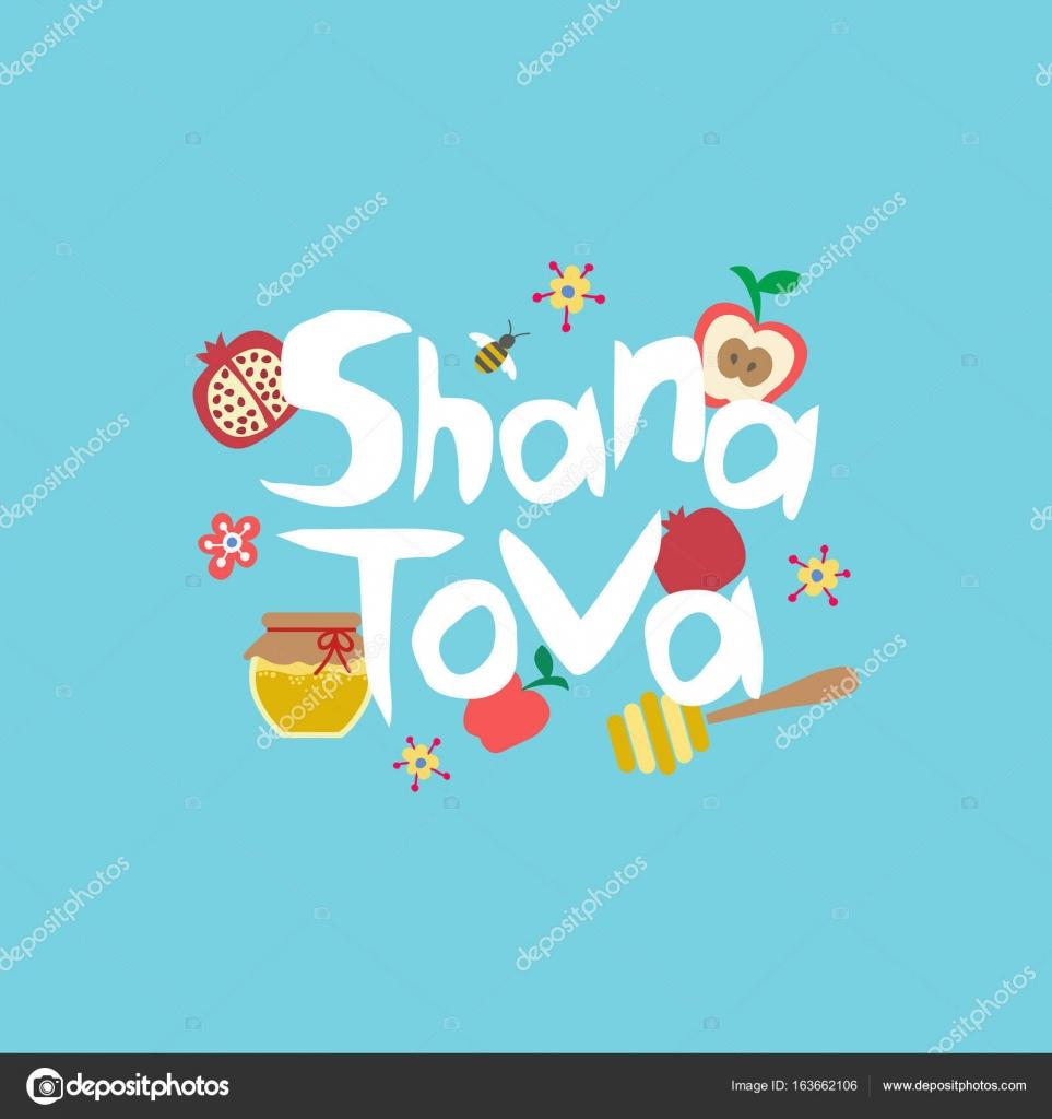 Shana Tova Happy New Year On Hebrew Greeting Card For Jewish New