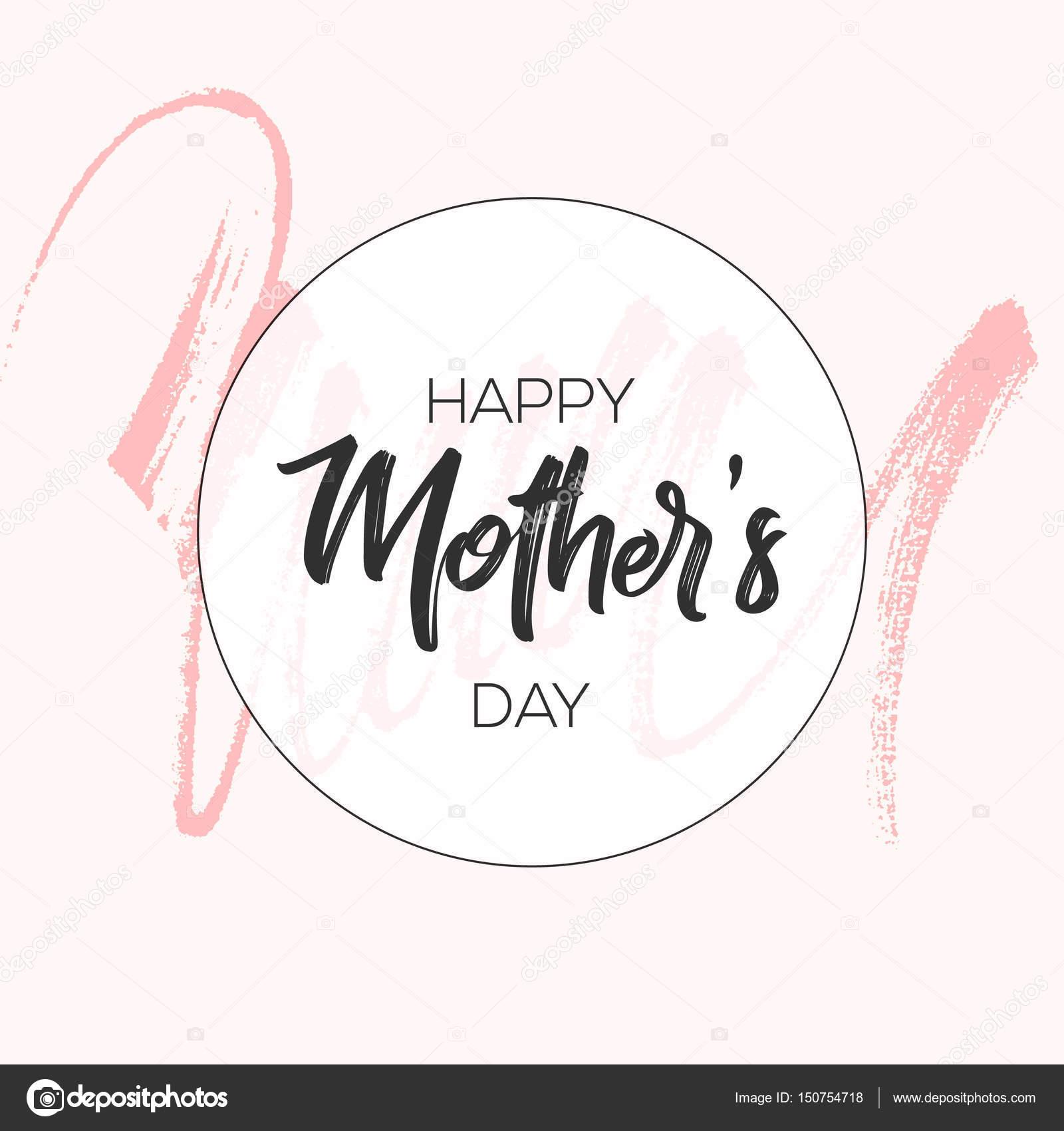 Mütter Tag Grußkarte mit Pinsel Farbe Hintergrund — Stockvektor ...