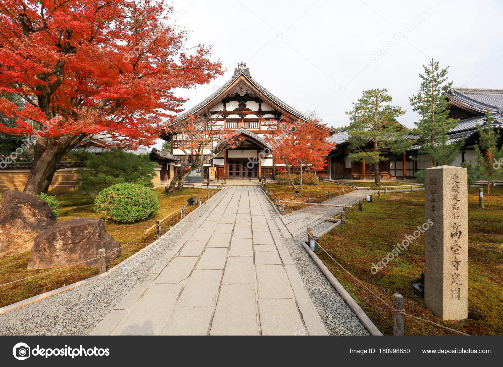 Main Gate Zen Garden Chion – Stock Editorial Photo © sameashk.yahoo ...