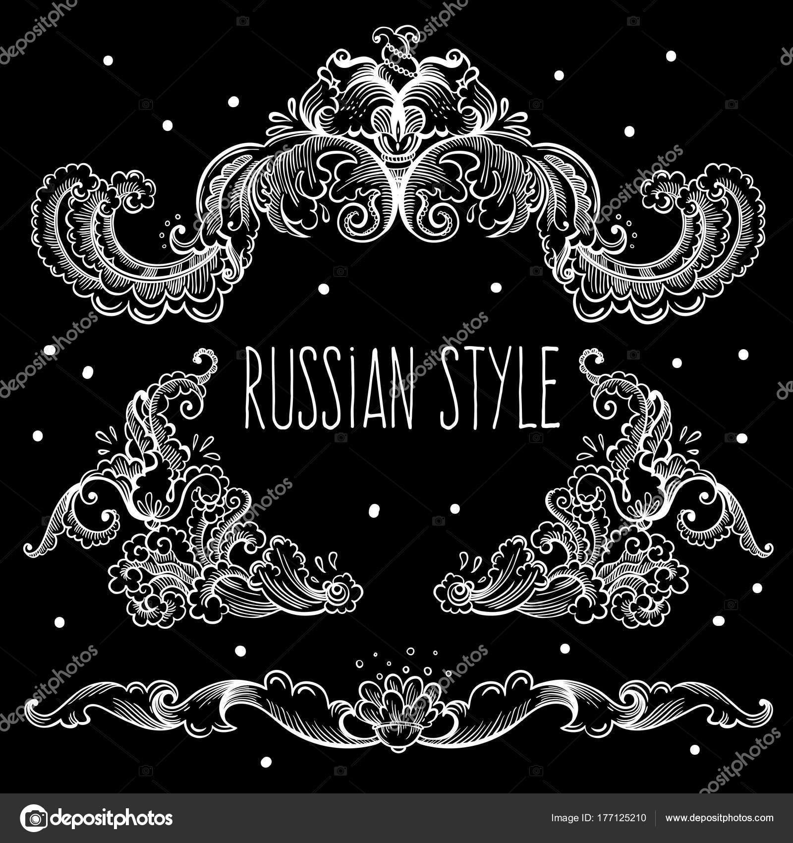 Elementos populares gráficos estilo ruso. Ilustración de vector ...