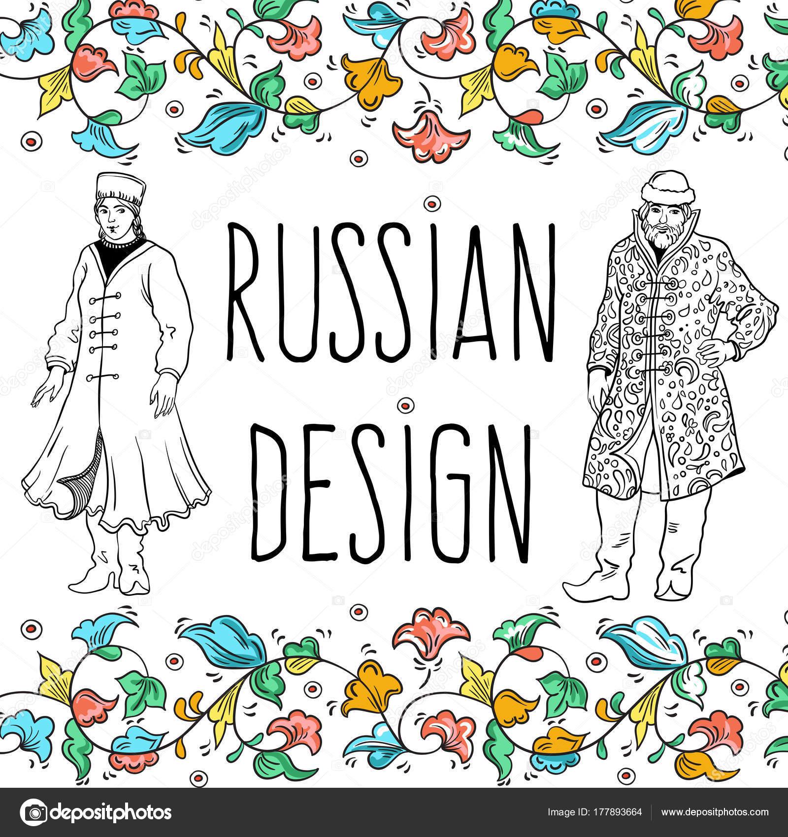 Russischen volkstümlichen Motiven: handgezeichnete russischen ...