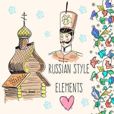 Hand sketched vector russian man, hut and decorative ornament. Russian collection. All images isolated. Culture, way of life, traditions. Russian style illustration.