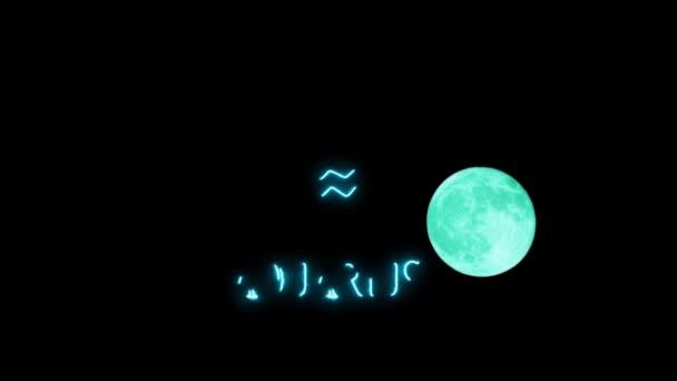 Aquarius Text Säbel-Effekt und Tierkreiszeichen verlangsamt erscheinen Vollmond