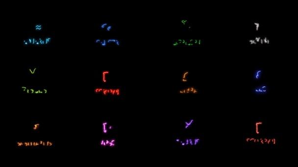 Tierkreis zwölf Zeichen langsam erscheinen auf schwarzem Hintergrund