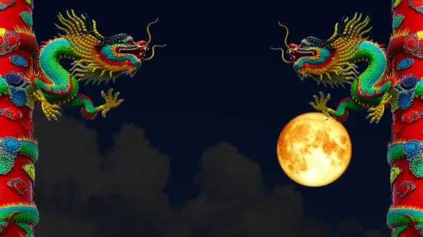 4k Plná krev měsíc zpět na dvojče dračí pilíř na noční obloze