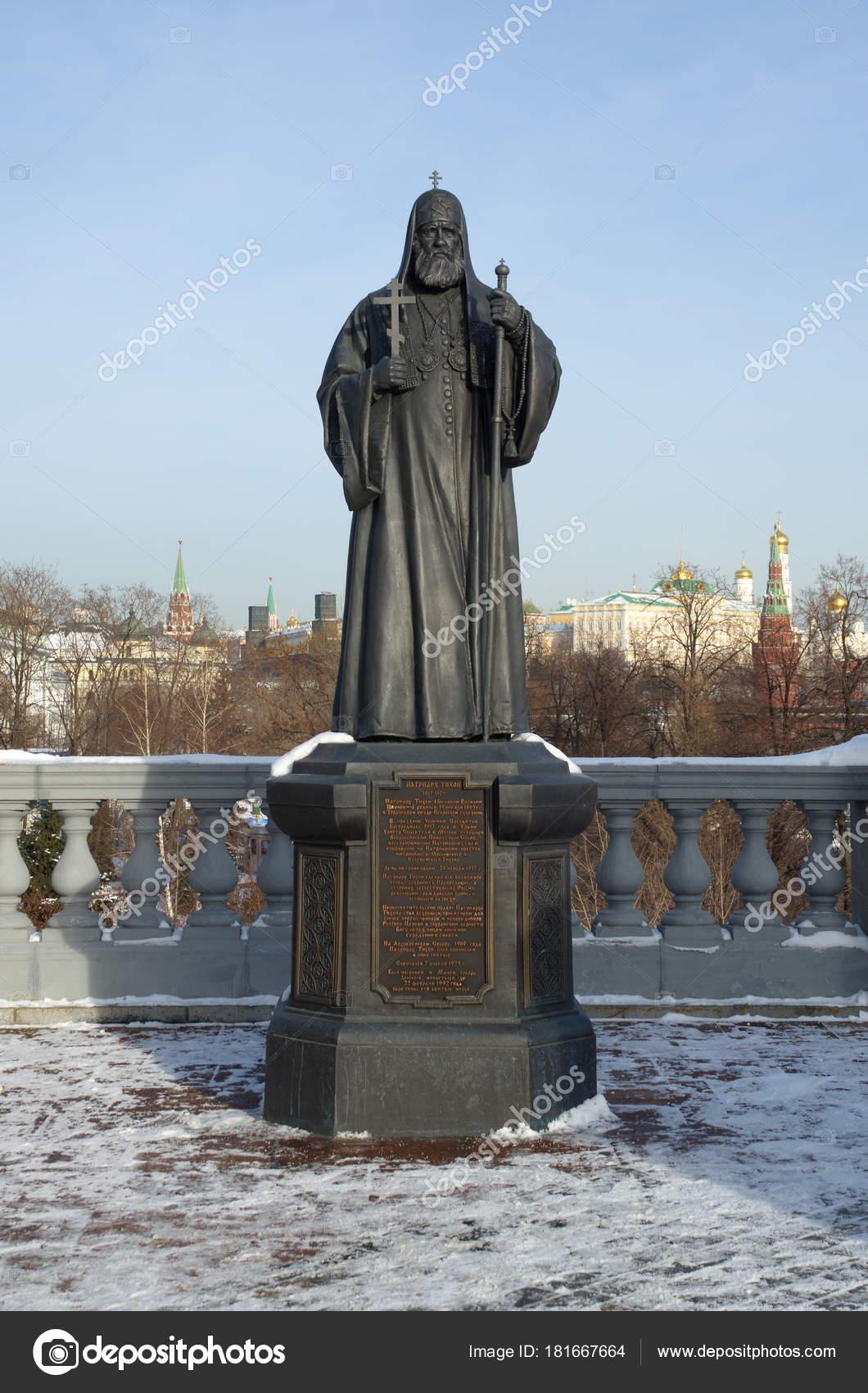 Памятники в москве 2018 памятники из гранита мусульманские 2018