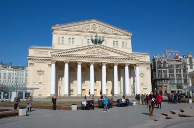 Moscow, Russia - April 9, 2018: State academic Bolshoi theatre in the center of Moscow