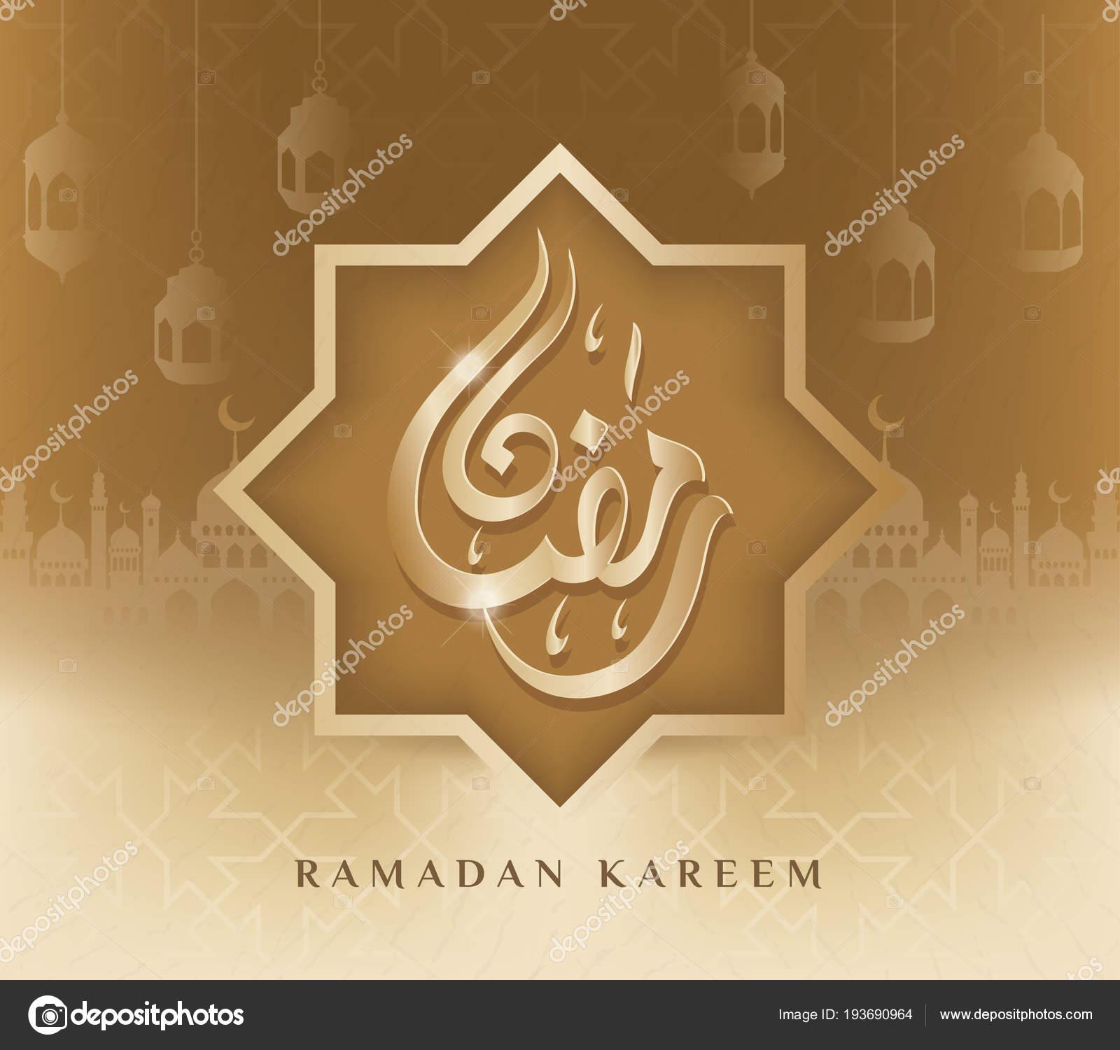 Ramadan kareem islamic greeting arabic pattern mosque stock vector ramadan kareem islamic greeting arabic pattern mosque stock vector m4hsunfo