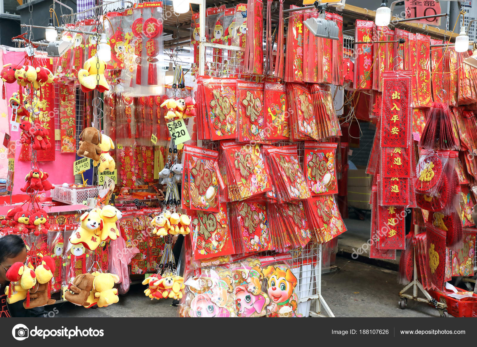 Pictures Chinese Good Luck Charms Chinese Feng Shui Good Luck Charms Decoration Selling Stall Shop Stock Editorial Photo C Oqba 188107626