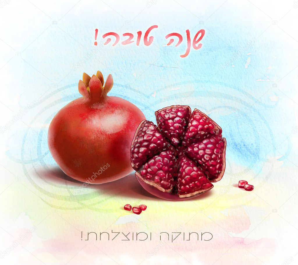 Tova happy new year in hebrew rosh ha shana rosh hashanah happy new year in hebrew rosh ha shana rosh hashanah jewish new year 5777 greeting kristyandbryce Choice Image