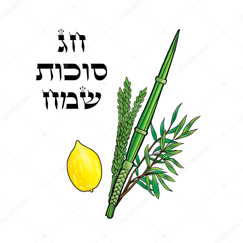 Sukkot Happy Sukkot Background Hebrew Translate Happy Sukkot