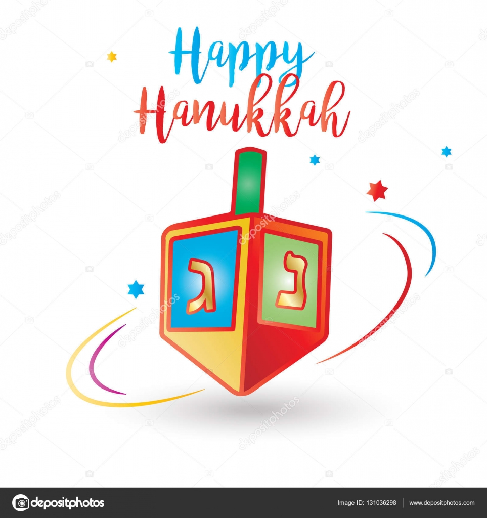 Hanukkah Festival Of Lights Greeting Card Wallpaper Dreidel A Small Four Sided Spinning Top With Hebrew Letter On Each Side
