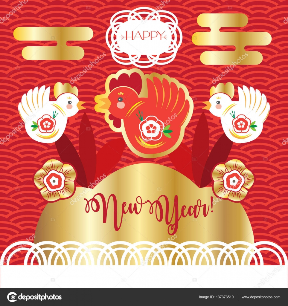 Chinese new year 2017 of rooster holiday greeting card background chinese new year 2017 of rooster holiday greeting card background with traditional decorative pattern rooster lantern cloud fortune symbols m4hsunfo