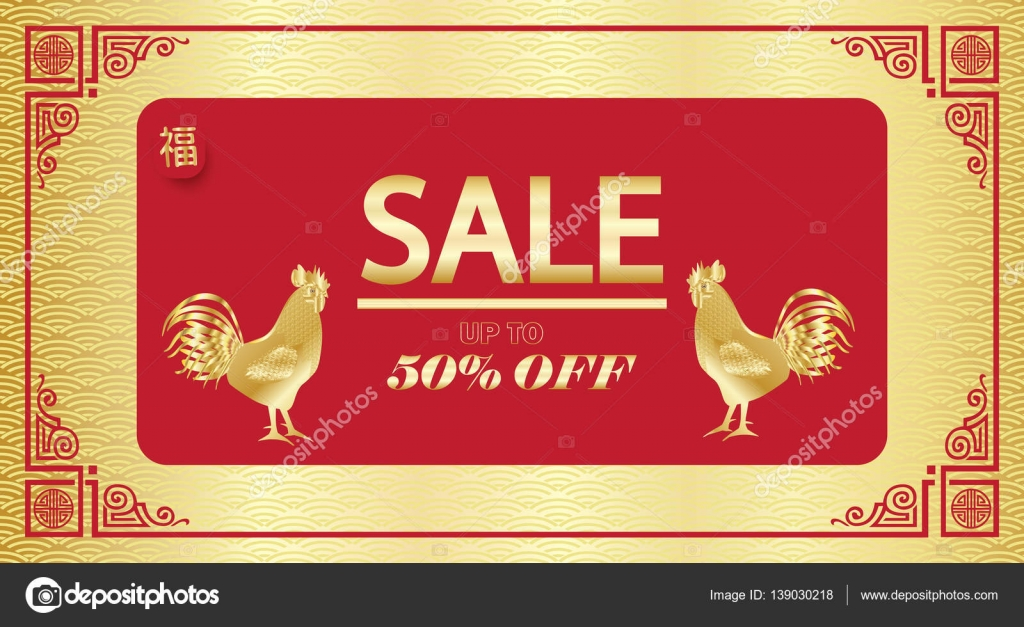 Sale discount banner for Happy Chinese New Year of the