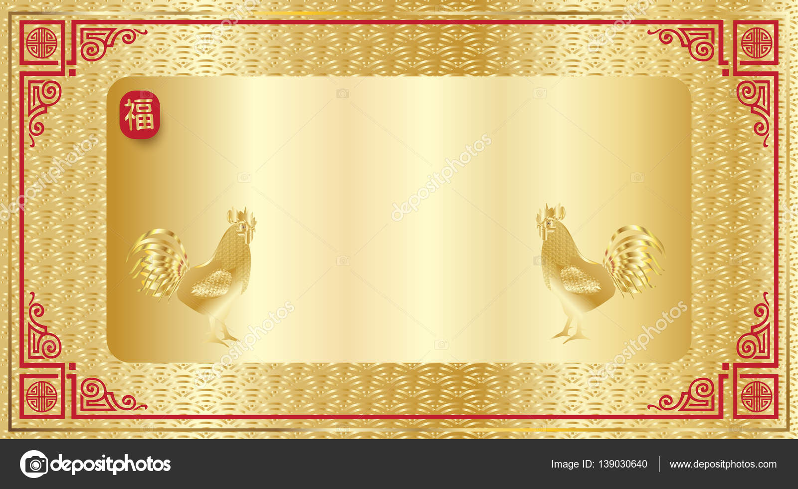 Frame Chinese New Year of the rooster border for Chinese New Year ...