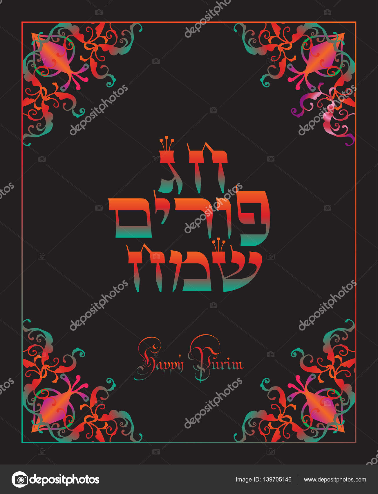 Happy purim greeting card translation from hebrew happy purim happy purim greeting card translation from hebrew happy purim purim jewish holiday poster decorated with traditional vintage border festive decoration m4hsunfo