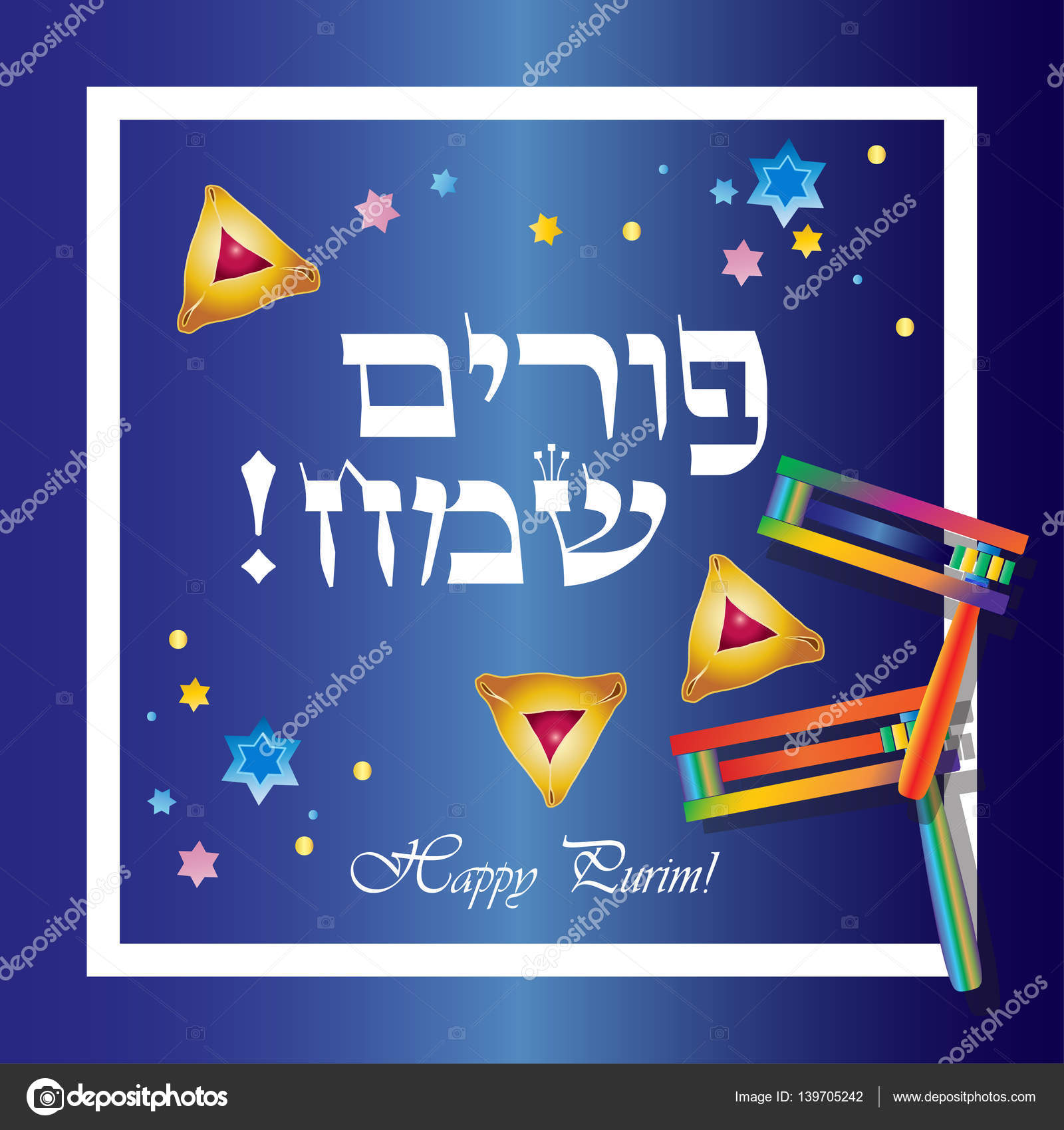 Happy purim greeting card translation from hebrew happy purim happy purim greeting card translation from hebrew happy purim purim jewish holiday poster m4hsunfo Image collections