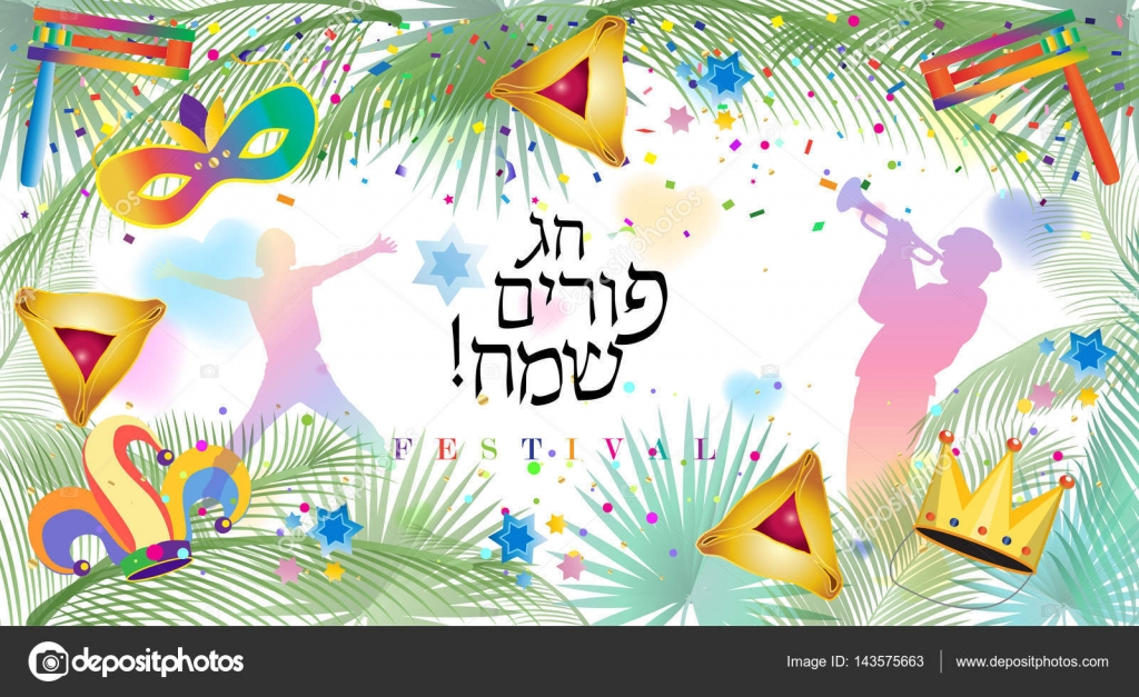 Happy purim greeting card translation from hebrew happy purim happy purim greeting card translation from hebrew happy purim purim jewish holiday decorative poster with traditional m4hsunfo
