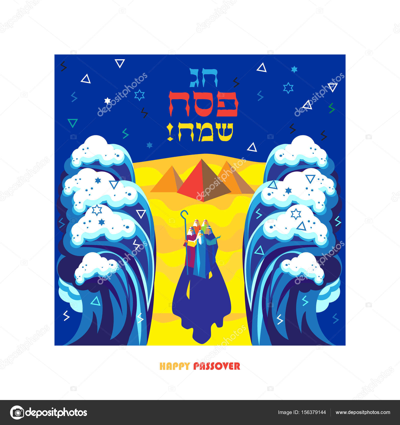 happy passover jewish holiday background vector illustration with