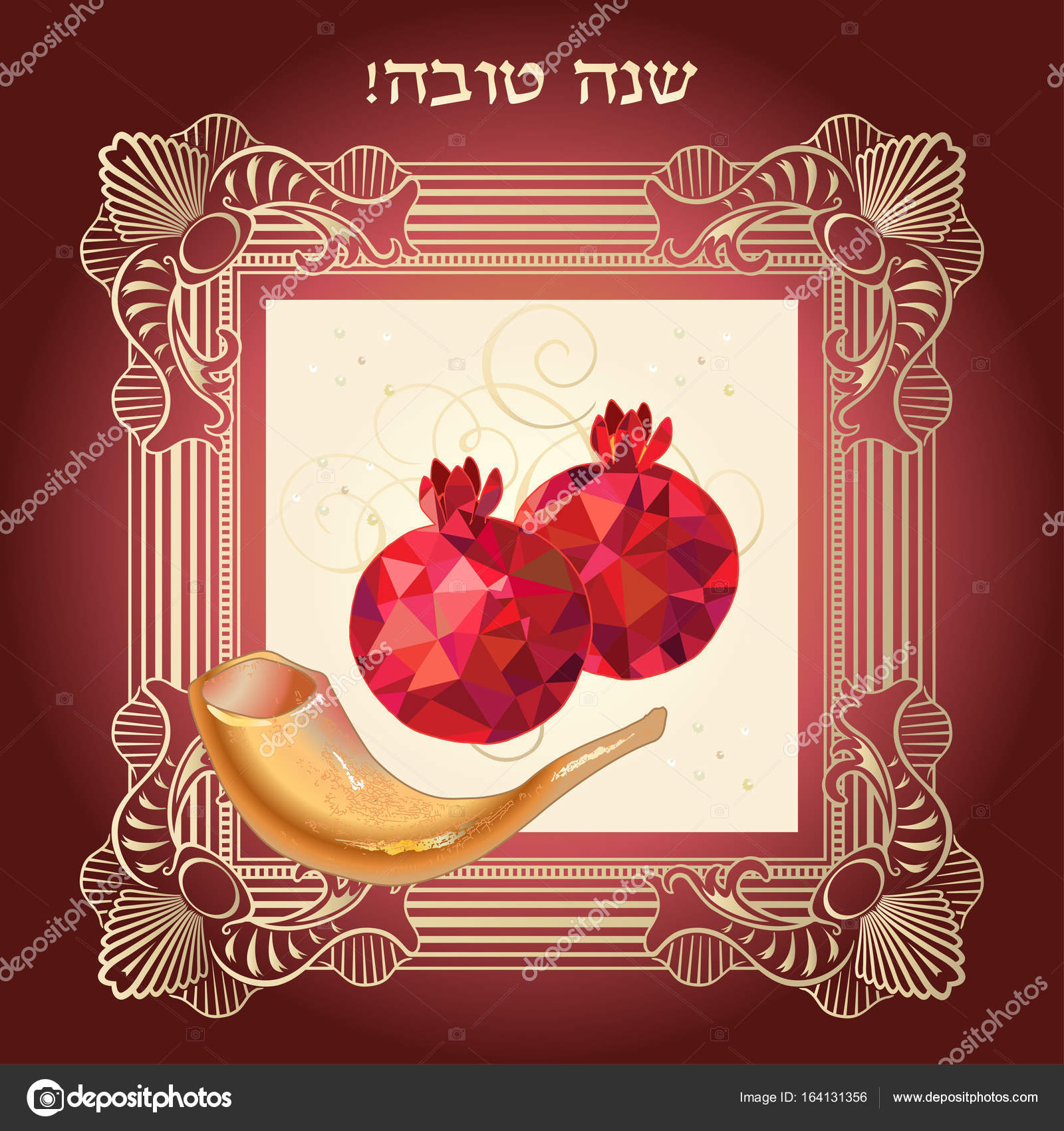 Shana tova rosh hashana card jewish new year greeting text shana rosh hashana card jewish new year greeting text shana tova on hebrew have a sweet year happy new year honey red pomegranates fruit shofar leaves kristyandbryce Choice Image