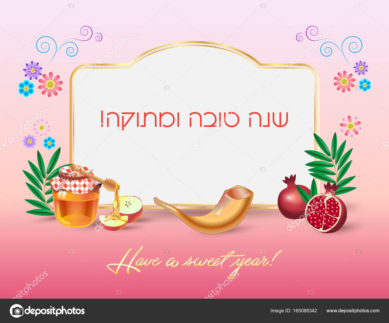 Rosh Hashanah Card Jewish New Year Greeting Text Shana Tova On