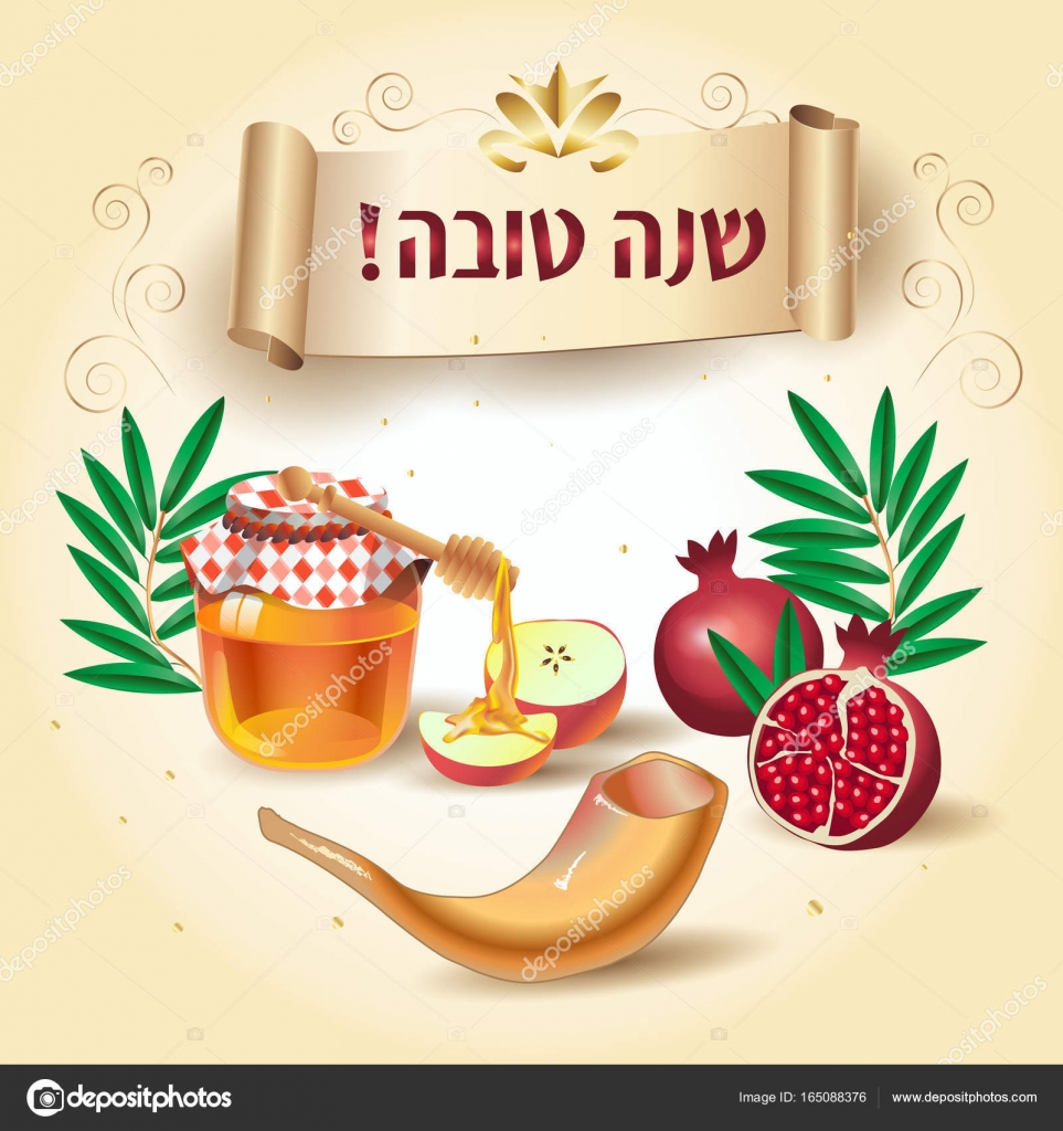 Rosh hashanah card jewish new year greeting text shana tova on rosh hashanah card jewish new year greeting text shana tova on hebrew have a sweet year apple honey shofar pomegranate ribbon scroll banner m4hsunfo