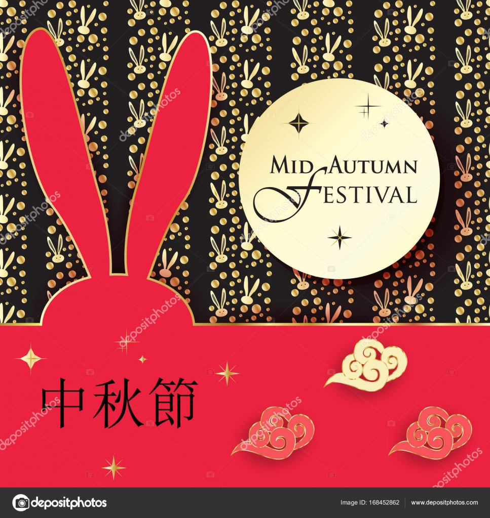 Mid autumn festival design with full moon and stars chinese mid autumn festival design with full moon and stars chinese translate mid autumn festival chinese moon festival moon cake moon festival china kristyandbryce Choice Image