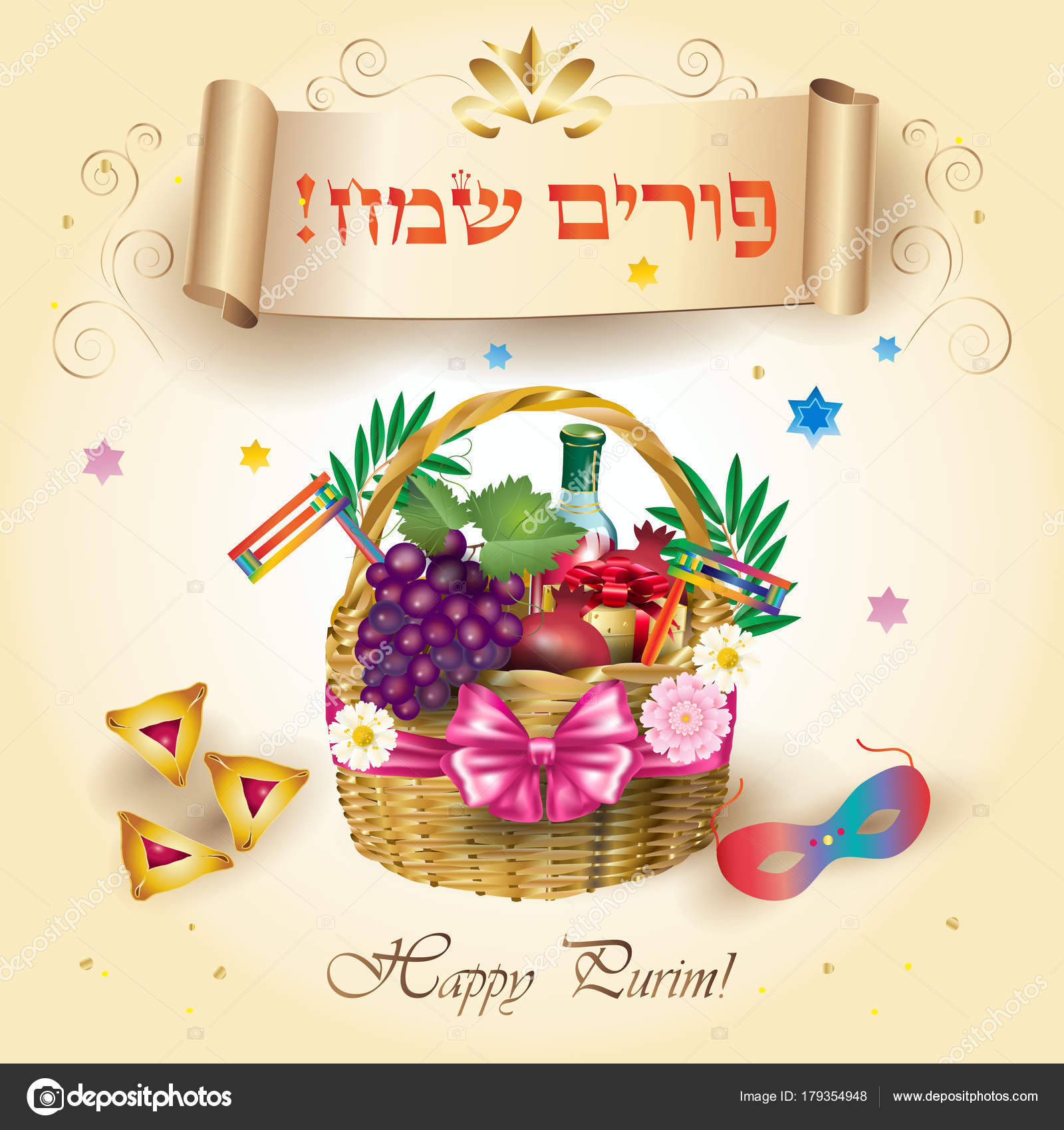Happy Purim Jewish Holiday Greeting Card Traditional Purim Symbols
