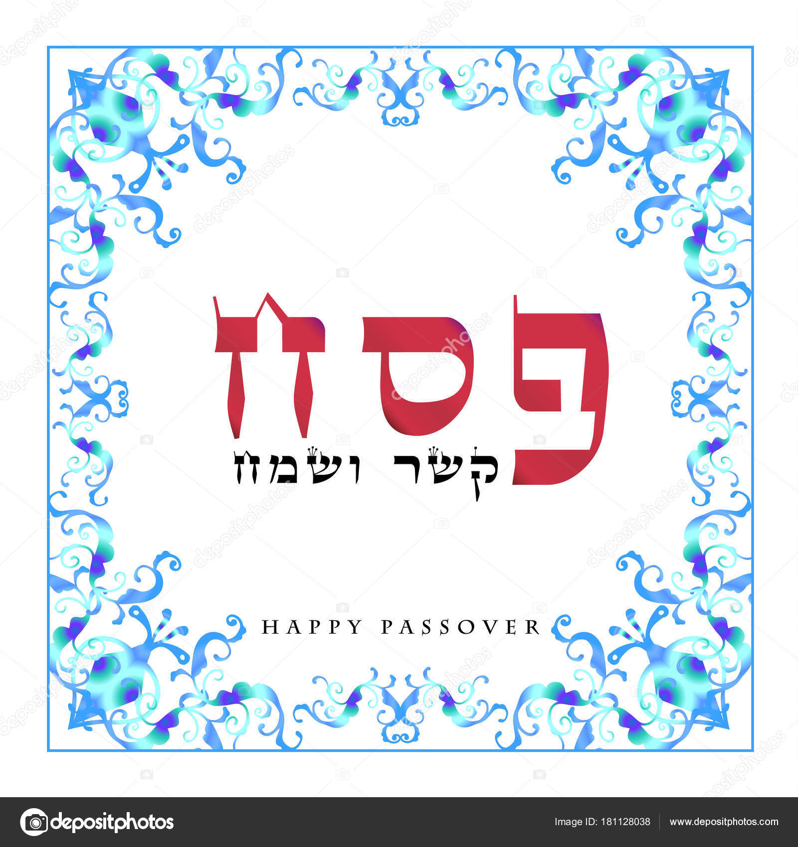 Happy passover holiday translate hebrew lettering greeting card happy passover holiday translate from hebrew lettering greeting card decorative ornamental vintage floral frame four wine glass matza is an jewish m4hsunfo Choice Image