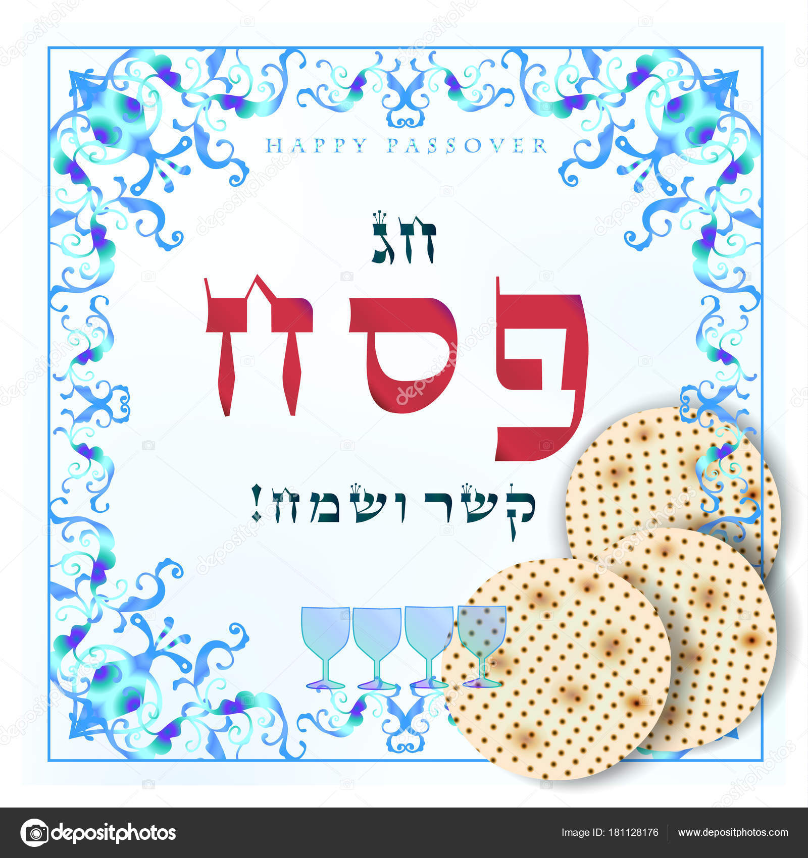 Happy passover holiday translate hebrew lettering greeting card happy passover holiday translate from hebrew lettering greeting card decorative ornamental palm leaves frame four wine glass matza is an jewish m4hsunfo Image collections
