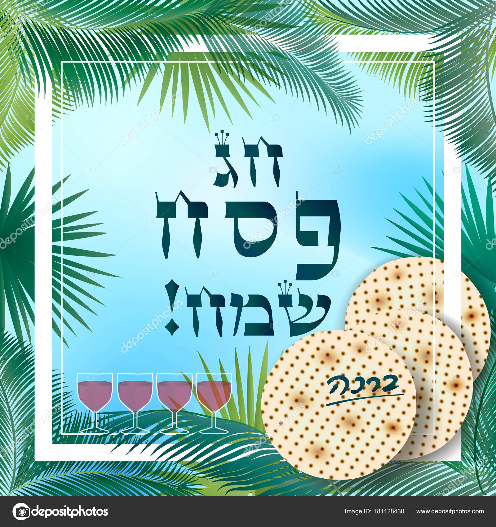 Happy passover holiday translate hebrew lettering greeting card happy passover holiday translate from hebrew lettering greeting card decorative ornamental palm leaves frame four wine glass matza is an jewish m4hsunfo