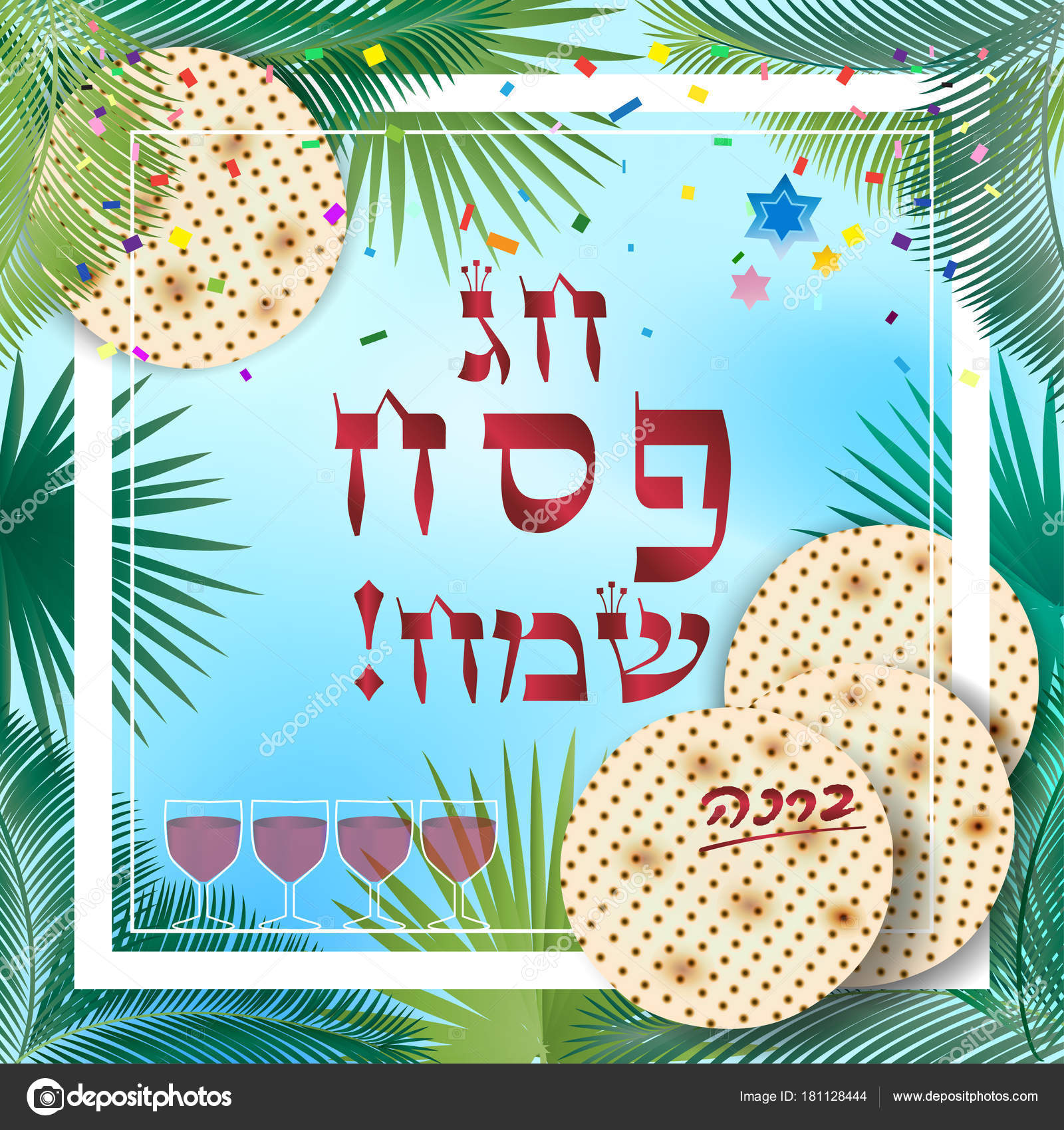 Happy passover holiday translate hebrew lettering greeting card happy passover holiday translate from hebrew lettering greeting card decorative ornamental palm leaves frame confetti star david four wine glass m4hsunfo Image collections