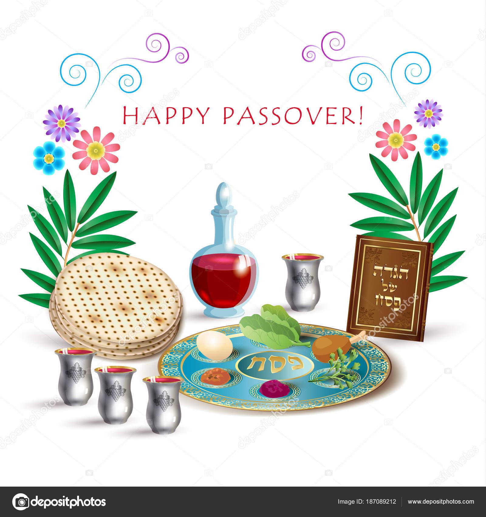 Happy Passover Lettering Jewish Holiday Symbols Icons Set Four Wine